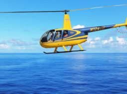 Key West Discovery Helicopter Tour